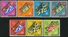 Togo 1967 Expo set unmounted mint.