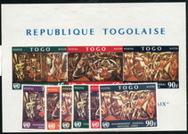 Togo 1967 UNO Art set and souvenir sheet unmounted mint.
