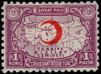 Turkey 1938-43 1k Red Cross perf 10 DEVLET lightly mounted mint.