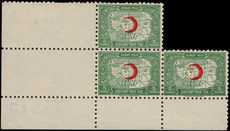 Turkey 1938-43 5k Red Cross perf 10 DEVLET block of 3 unmounted mint.