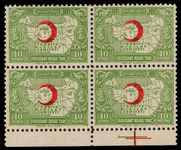 Turkey 1938-43 10k Red Cross perf 10½ DEVLET block of 4 unmounted mint.