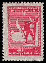 Turkey 1941-42 5k National Defense Fund lightly mounted mint.