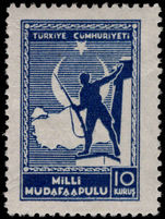 Turkey 1941-42 10k National Defense Fund lightly mounted mint.