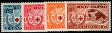 South Vietnam 1963 Red Cross unmounted mint.