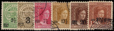 Luxembourg 1916-21 provisional set fine used.