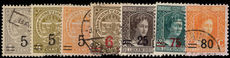Luxembourg 1921-24 provisional set fine used.