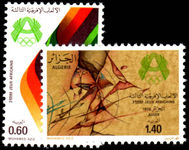 Algeria 1977 African Games unmounted mint.