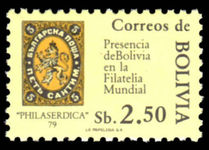 Bolivia 1979 Sofia Stamp Exhibition unmounted mint.