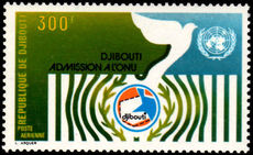 Djibouti 1977 Admission to UN unmounted mint.