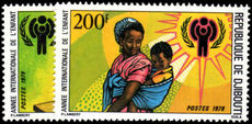 Djibouti 1979 Year of the Child unmounted mint.