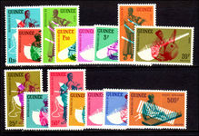Guinea 1962 Native Musicians unmounted mint.