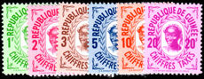 Guinea 1959 Postage Dues unmounted mint.