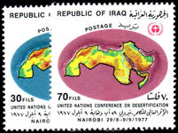 Iraq 1977 Desertification unmounted mint.