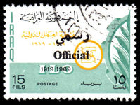 Iraq 1971 ILO Official Fine Used
