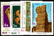 Iran 1971 Persian Empire 5th Series unmounted mint.