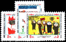 Iran 1979 Year of the child unmounted mint.