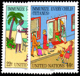 New York 1987 Immunize Every Child unmounted mint
