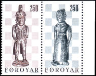 Faroe Islands 1981 Chess Pieces unmounted mint.