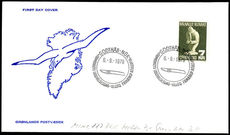 Greenland 1979 Folk Art 7Kr First Day Cover