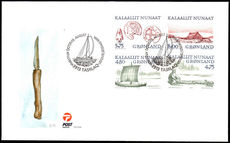 Greenland 1999 Vikings First Day Cover