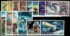 Ascension 1971 Space unmounted mint.