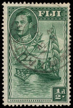 Fiji 1938-55 Native sailing canoe fine used.