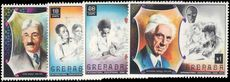 Grenada 1971 Education Year unmounted mint.
