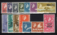 South Georgia 1971-76 Decimal currency set unmounted mint.
