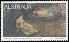 Australia 1981 On a Wallaby Track unmounted mint.