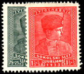 Yugoslavia 1933 Sokol mint lightly hinged