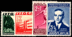 Yugoslavia 1938 Railway Employees mint lightly hinged.
