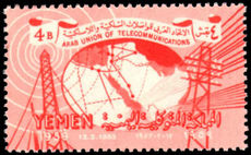 Yemen 1959 Arab Telecommunications Union unmounted mint.