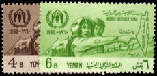 Yemen 1960 Refugee Year unmounted mint.