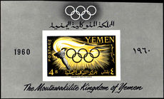 Yemen 1960 Olympic Games souvenir sheet unmounted mint.