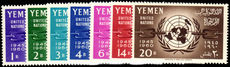 Yemen 1961 United Nations unmounted mint.
