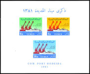 Yemen 1961 Hodeida Port souvenir sheet unmounted mint.