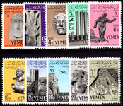 Yemen 1961 Statues Of Marib unmounted mint.