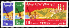 Yemen 1961 Sana'a Highway unmounted mint.