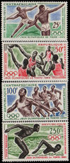 Central African Rep 1964 Olympics unmounted mint.