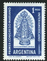 Argentina 1960 Blessed Virgin Marian Congress unmounted mint.
