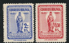 Bolivia 1952 Isabella The Catholic Regular Set unmounted mint.