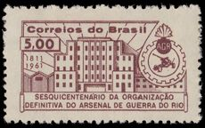 Brazil 1961 Rio Arsenal unmounted mint.