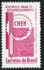 Brazil 1963 Nuclear Energy Commission unmounted mint.