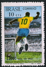 Brazil 1969 Pele's 1000th Goal unmounted mint