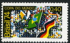 Brazil 1974 Football World Cup unmounted mint.