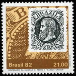 Brazil 1982 Pedro Large Head Stamps unmounted mint.