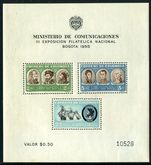 Colombia 1955 Postal Union regular souvenir sheet unmounted mint.