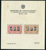 Colombia 1955 Postal Union air souvenir sheet unmounted mint.