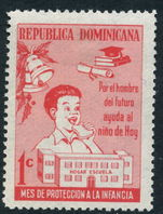 Dominican Republic 1970 Child Welfare unmounted mint.