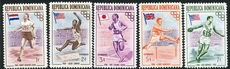 Dominican Republic 1957 Olympics Regular set unmounted mint.